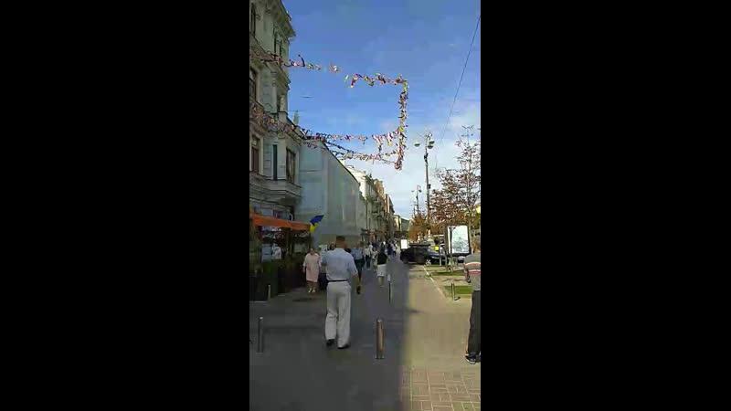 Хрещатик (місто Київ)