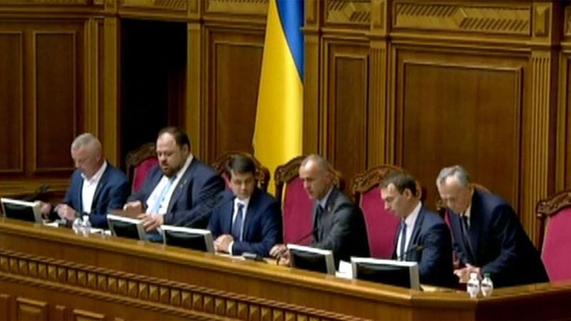 ВКиеве приступившая кработе Верховная рада делит руководящие посты, комитеты иминистерские портфели