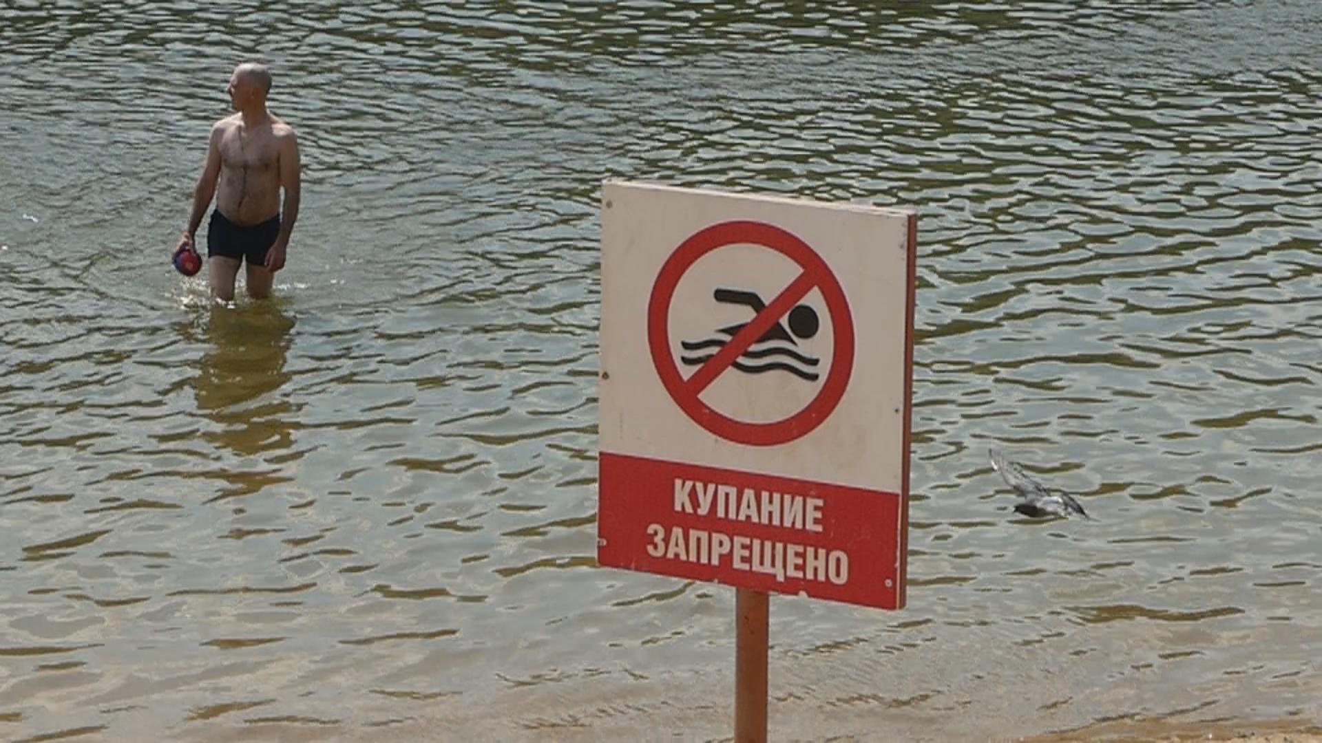 В КЧР практически нет водоемов, пригодных для купания