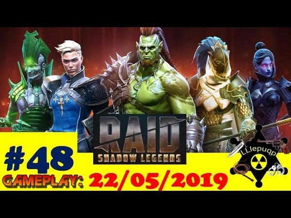 48 RAID Shadow Legends | Готовимся к Массовому призыву | 22052019