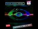 JONY – Звезда (Mike Tsoff German Avny Remix)