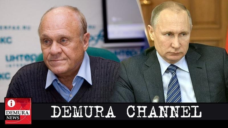 Актер В.Меньшов раскритиковал пропаганду Путина! Хватит врать!