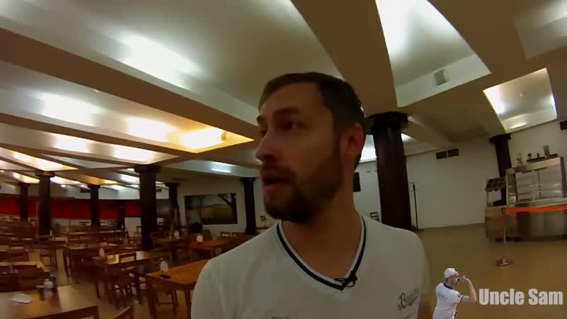 2017 EADC Koltsov Basharin Petrukhin