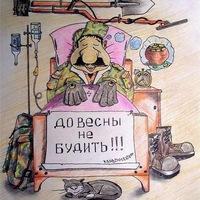Бирюков Дмитрий