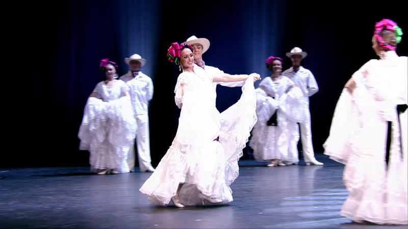 Сюита мексиканских танцев Сапатео Авалюлько . ГААНТ имени Игоря Моисеева.