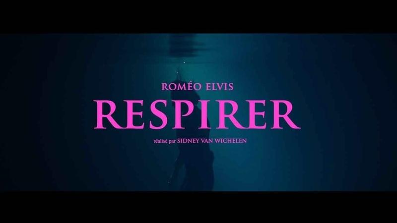Roméo Elvis x Le Motel Respirer