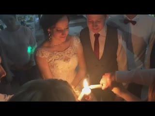 Наша свадьба 9 августа 2019