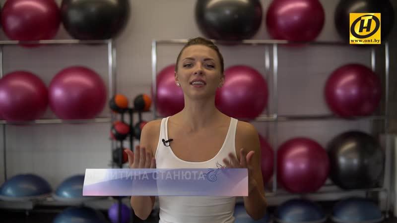 Как быстро похудеть в ногах - Согнать жир с бёдер - Отличные упражнения от гимнастки Мелитины Станюты