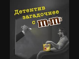 Mms_detective_v04