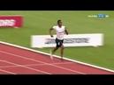 Diamond League Paris 2018 800m W Caster Semenya 1 54 25