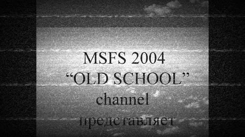 Видео MSFS 2004 URSS-UUEE. FEDEX. Boeing 757-200 freighter смотреть онлайн