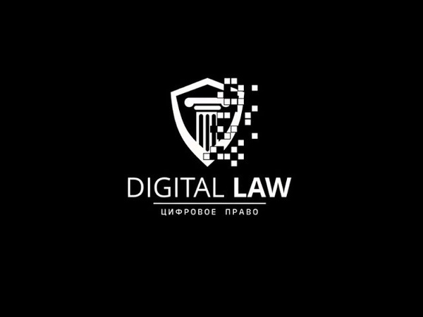 Верификация на платформе DigitalLaw.