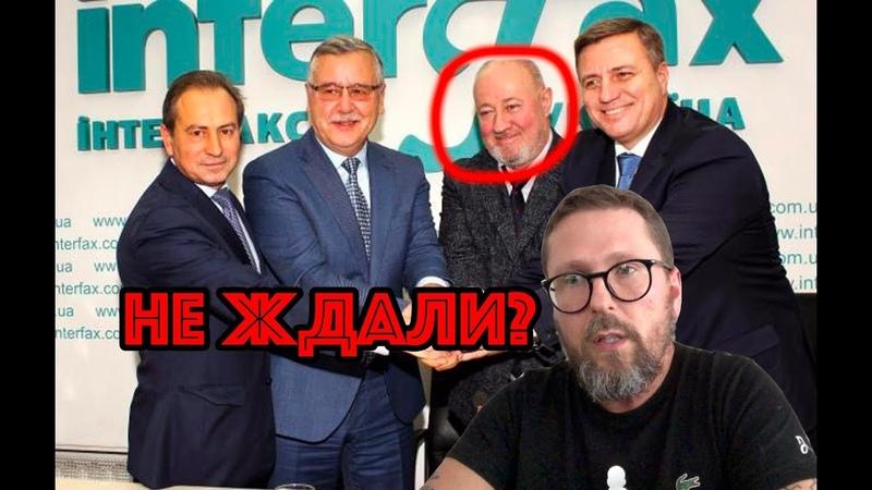 Новый главный военный прокурор Украины. Опубликовано: 13 сент. 2019 г.