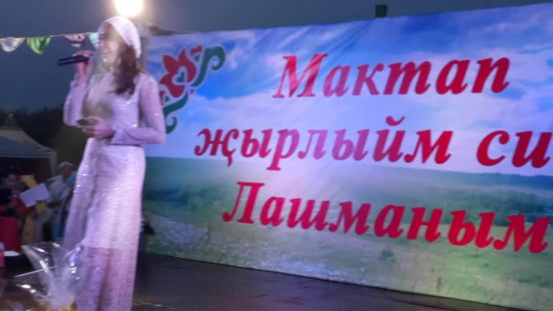 21 07 2019 г РТ Черешанский район С Лашманка Лашманым жырын тэкъдим иту
