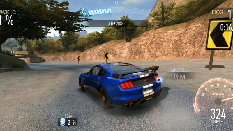 Need for Speed No Limits Underground Rivals S7 Limit Break Speedster Tier S