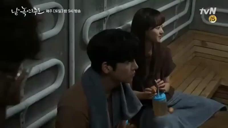 Отр из закадрового tvN Растопи меня