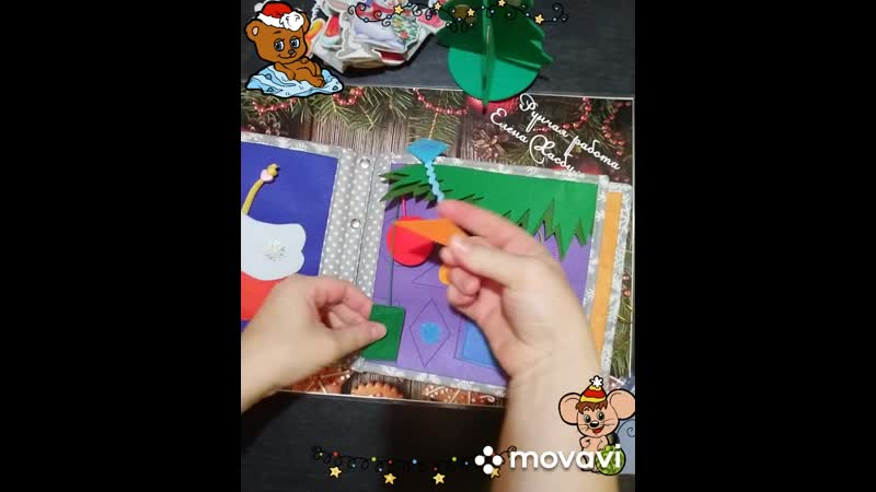 MovaviClips_Video_3-1.mp4