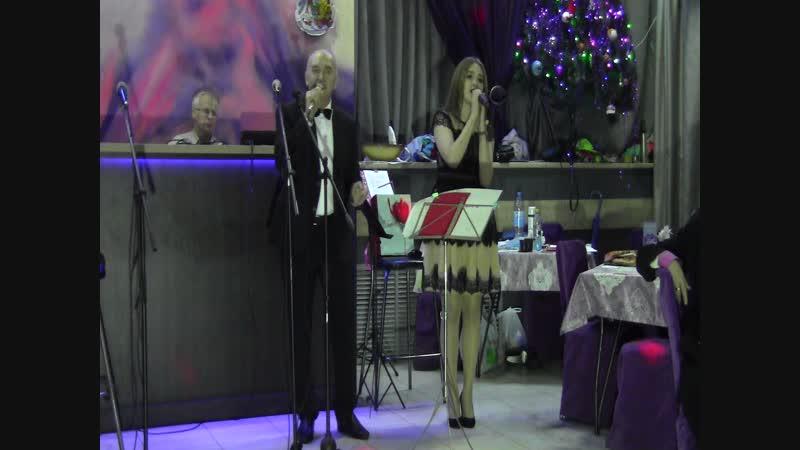Мария и Алексей Аргамаковы - Новогодняя (16.12.2018)