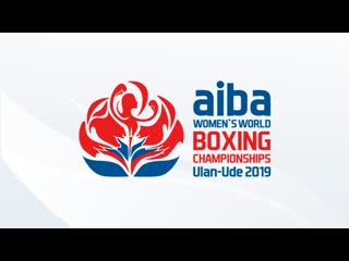 Aiba women's world boxing championships 2019 / day 7 / ring a