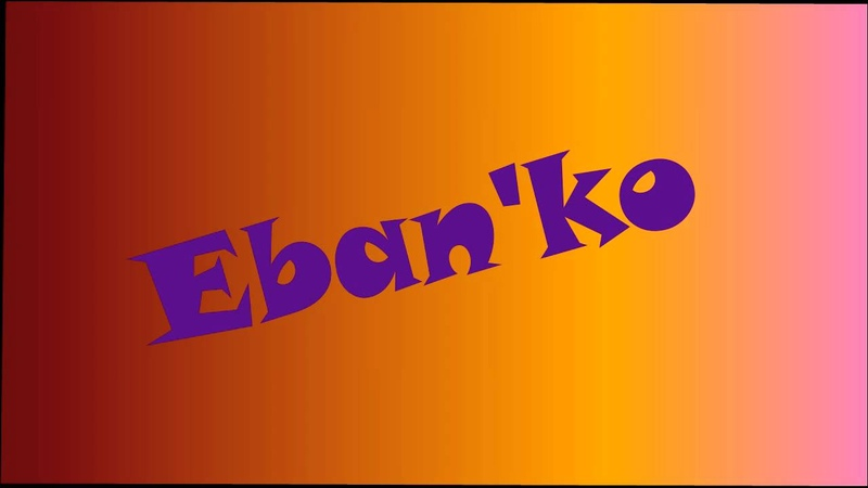 Eban'ko Под каблуком