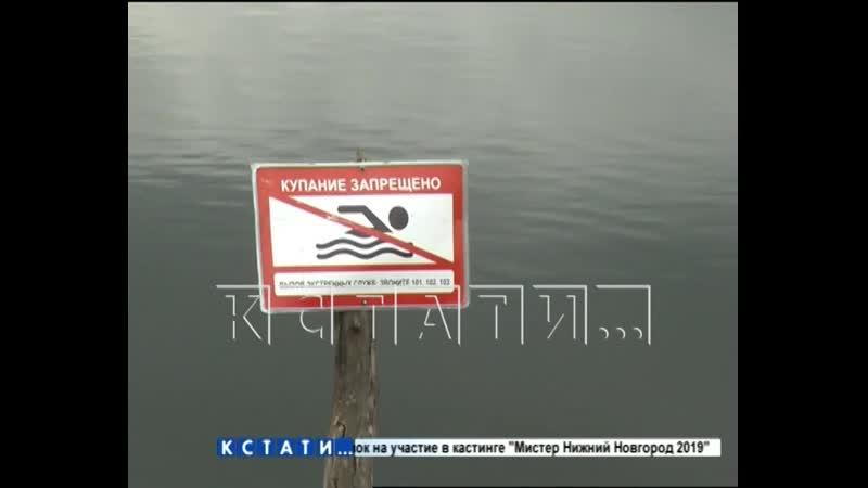 Трагедия в Дзержинске - подростки так отметили день рождения, что один утонул, а второй попал больницу с алкогольным отравлением