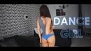 Спортивные красотки танцуют под кайфовую музыку МТ7 Dance Girls