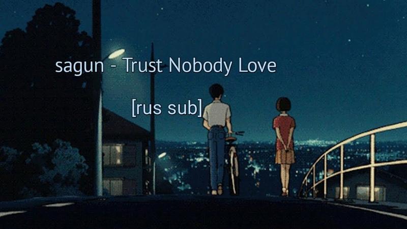 Sagun - Trust Nobody Love