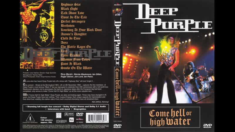 Deep Purple Beethoven Come Hell or High Water 1993