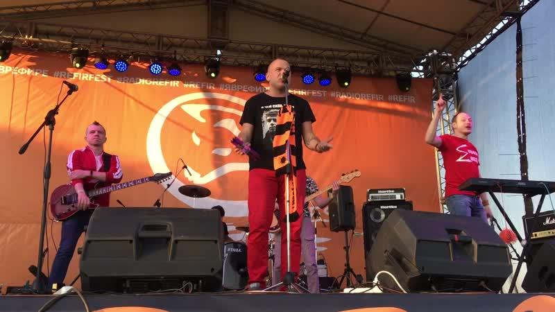 Северо-Zапад - Диагноз | Refir Fest
