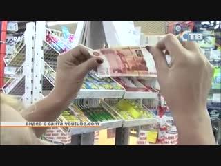 В МВД рассказали, какую купюру подделывают чаще всего