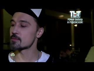 """Дима Билан в передаче """"Ты не поверишь"""" (01/06/2019)"""