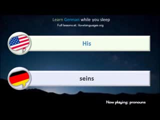 Learn German while you sleep. 5 hours. 1000 Basic Words and Phrases