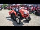 Колесно-гусеничный трактор Kubota KB20