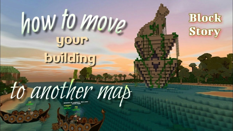 Block to mowe your building to another map Как переместить постройку на другую карту