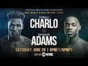 Fight Night Champion Джермалл Чарло - Брэндон Адамс (Jermall Charlo - Brandon Adams)