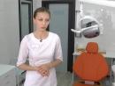 Стоматологическая клиника Alpina. Телекабинет врача ТК Волга.
