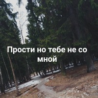 Образцова Яна
