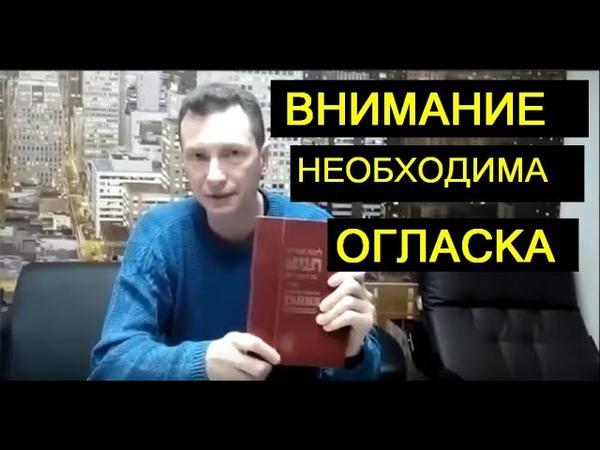 Гибель борцов с еврейским фашизмом в Перми