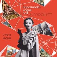 Логотип SUPERMODEL VOGUE BALL