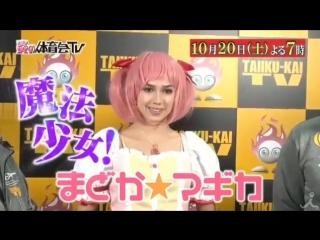 Алина Загитова на японском шоу.