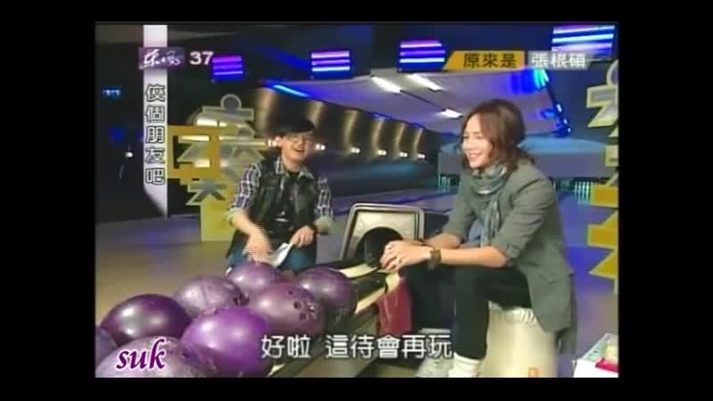 2010.10.12. Jang Keun Suk on the Taiwanese TV show Be Friends (A)