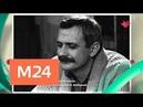 Песни нашего кино: Мохнатый шмель - Москва 24