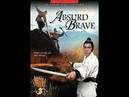 Абсурдная храбрость The Absurd Brave Peng gong qi an 1969