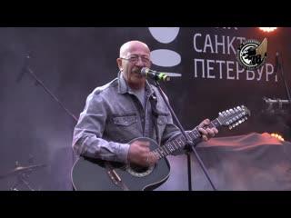 Александр Розенбаум - Вальс на Лебяжьей канавке