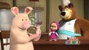 Маша и Медведь реклама Kinder Сюрприз.