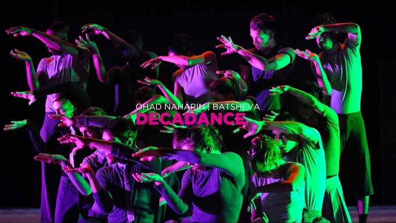 Teaser Decadance Batsheva The Young Ensemble