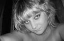 Natalya Moskalyova фотография #29