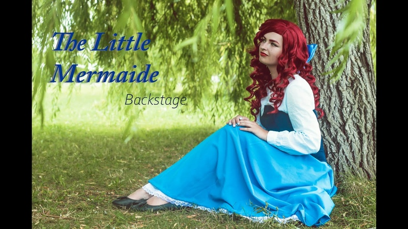 The Little Mermaid cosplay. Backstage