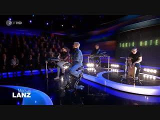 Markus Lanz: Tokio Hotel - Melancholic Paradise -