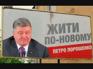 Порошенко уничтожает православие на Украине разворовывая реликвии УПЦ.